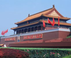中国へ団体旅行