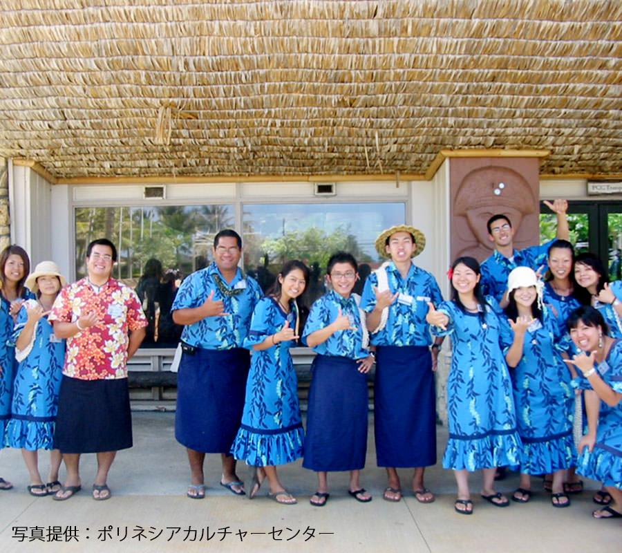 社員旅行でハワイへ行く