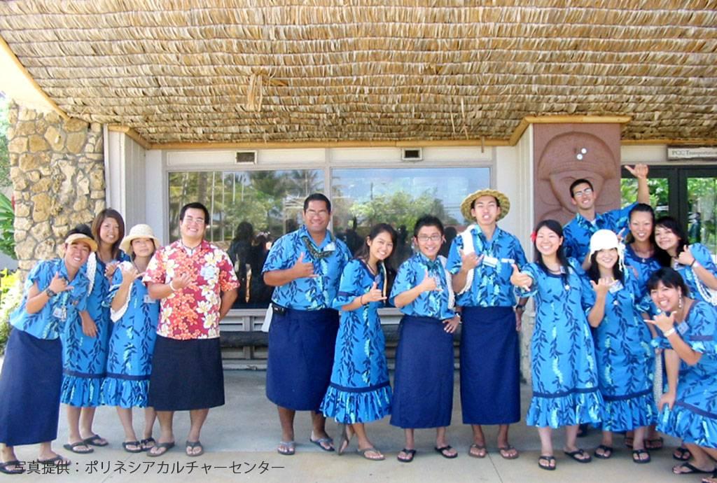 ハワイの社員旅行プラン