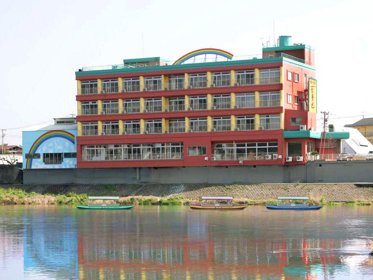 虹の宿ホテル花景色