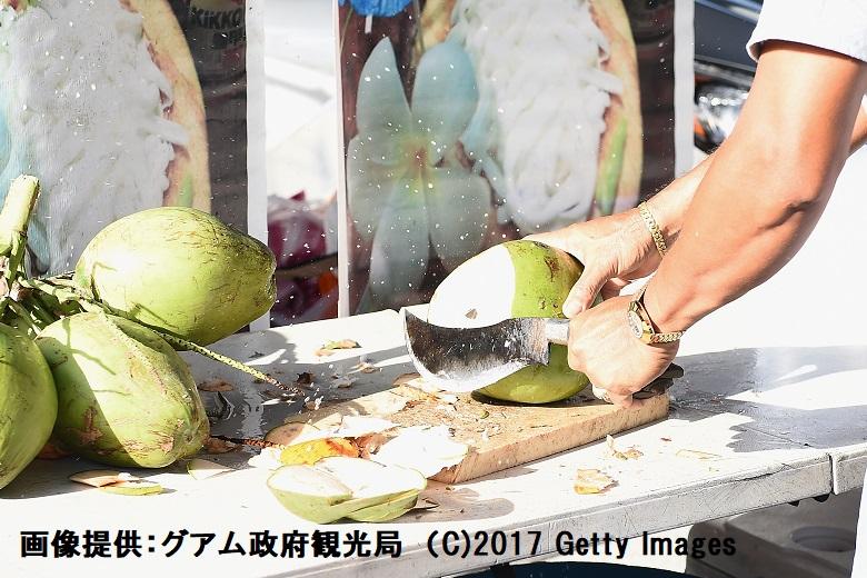 ココナッツの刺身