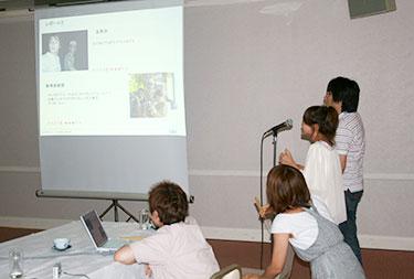 グループ行動の発表会