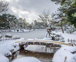 金沢城・兼六園 ライトアップ~冬の段