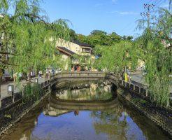 関西エリアで人気の城崎温泉
