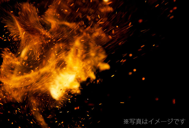 阿蘇の火まつりイメージ