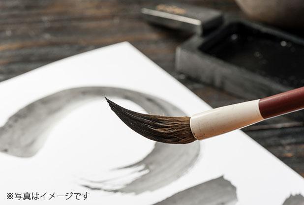 奈良筆のイメージ写真