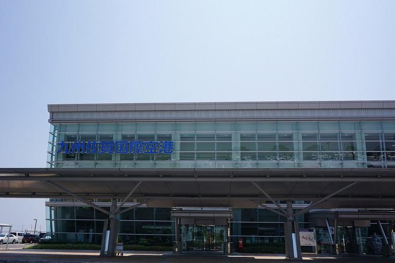 佐賀国際空港