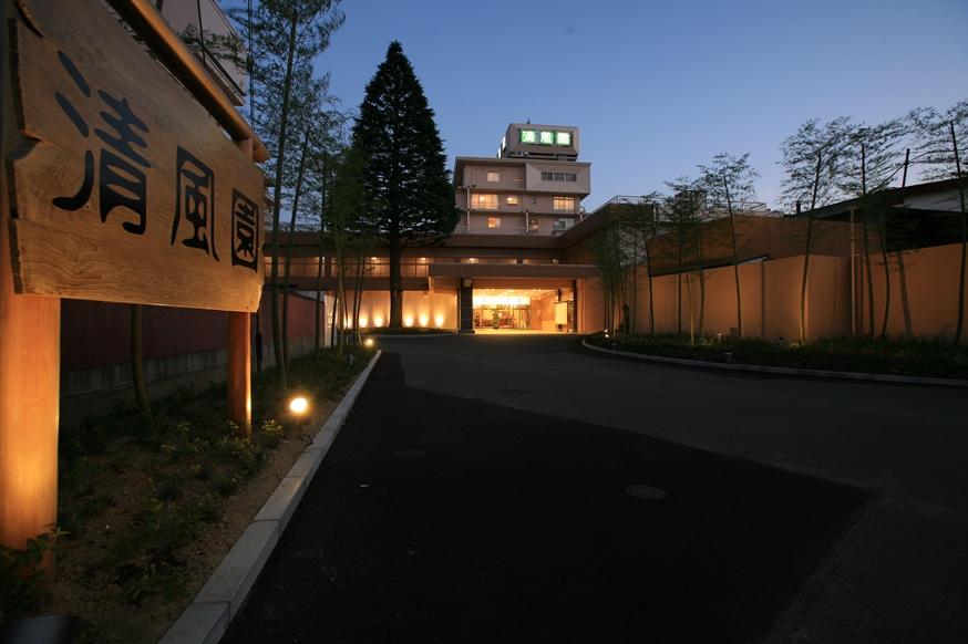 ホテル清風園基本情報