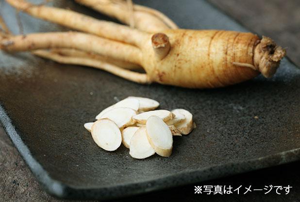 雲州人参のイメージ