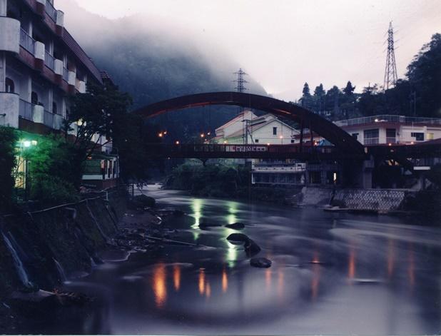 新川渓谷温泉郷