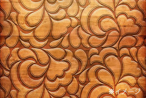 木彫りイメージ