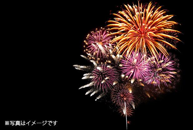 鳥取のお祭りイメージ