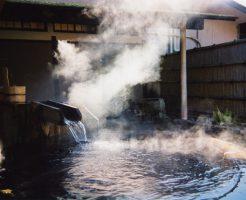 湯の花温泉