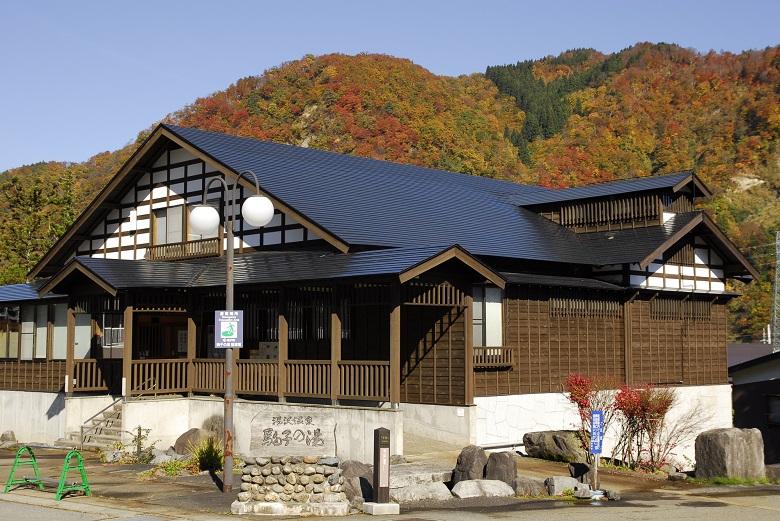 湯沢温泉・駒子の湯