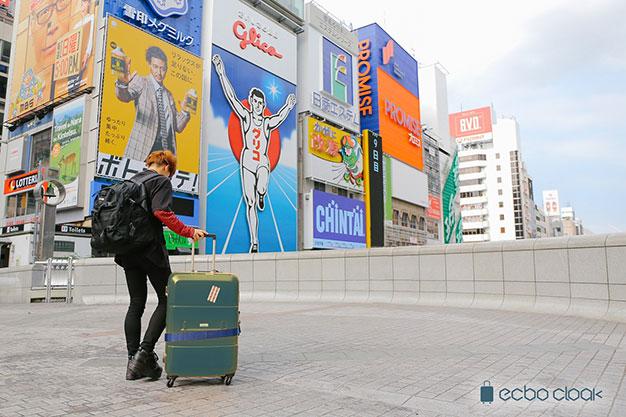 大阪観光(写真:ecbocloak)