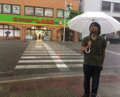 雨の日はサンエーV21食品館 安里店へ行こう