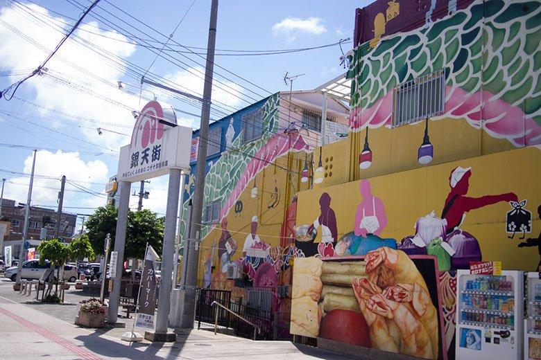 沖縄市の銀天街