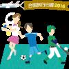 【2016年】合宿旅行で人気の行き先・予算・日程ランキング