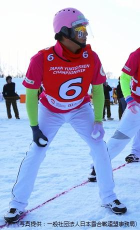 スポーツ雪合戦の装備
