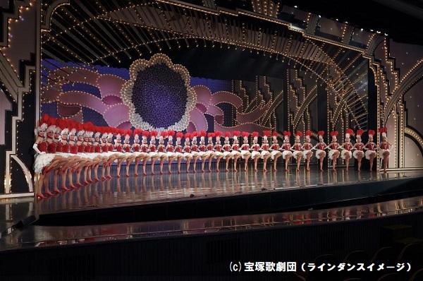 宝塚歌劇団ラインダンスイメージ