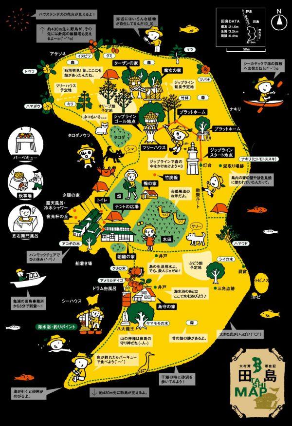 田島の地図(写真提供:大村湾〜無人島〜滞在記「田島」)