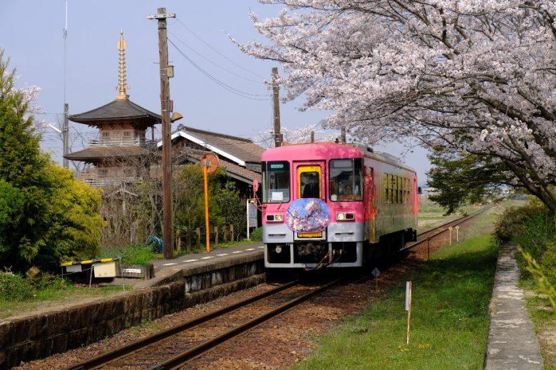 貸切可能な北条鉄道