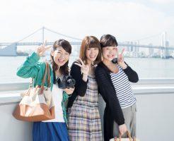東京日帰り社員旅行のおすすめスポット