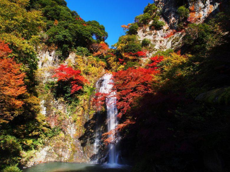 箕面の大滝・紅葉
