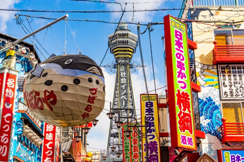 大阪・新世界