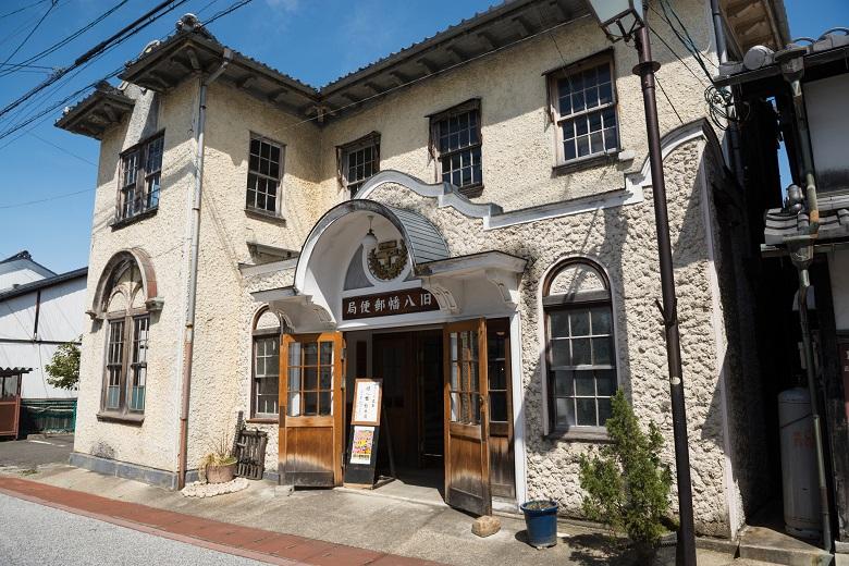 ヴォ―リーズが手掛けた「旧八幡郵便局」