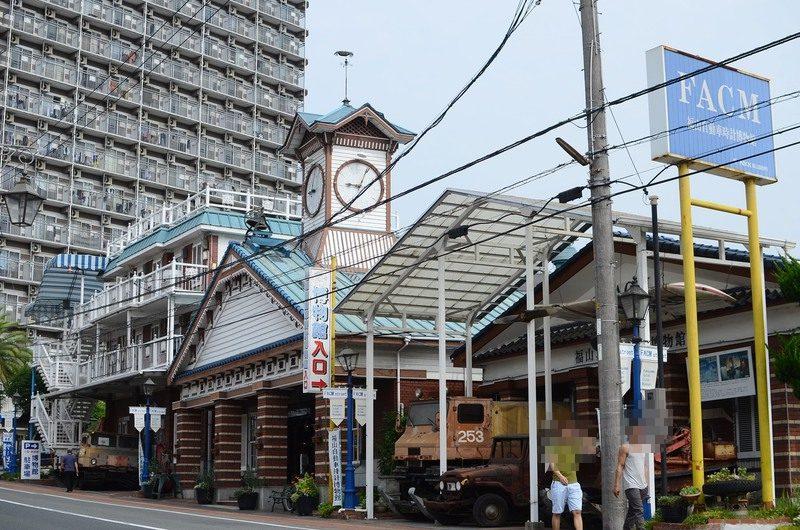 広島「福山自動車時計博物館」