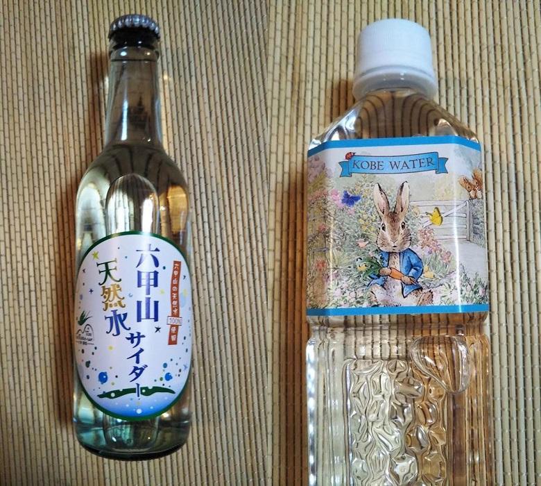 神戸ウォーターを使用した飲料品