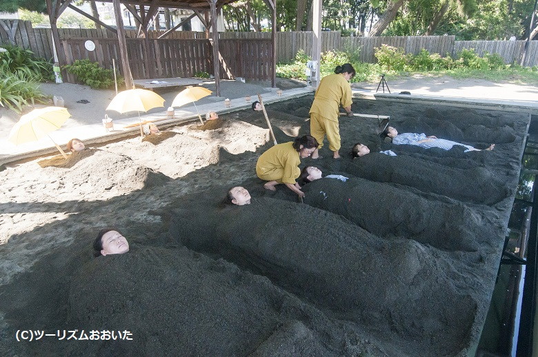 別府海浜砂場
