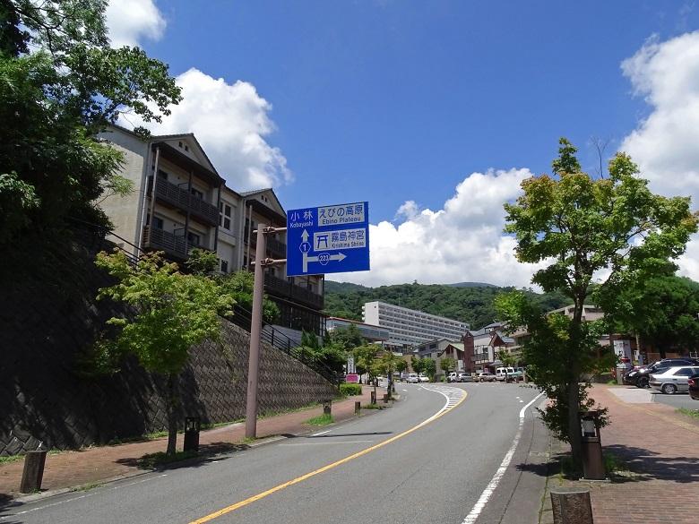 霧島温泉郷への旅行プラン