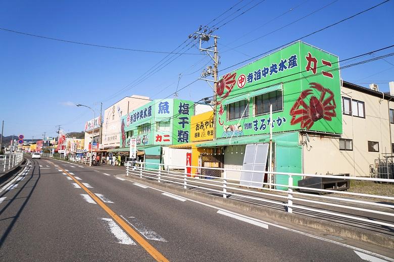 新潟にある魚のアメ横「寺泊」