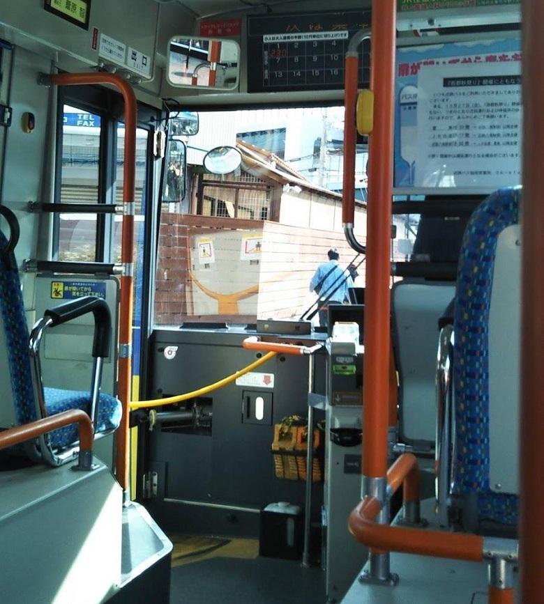 路線バスを利用したお手軽バスツアー