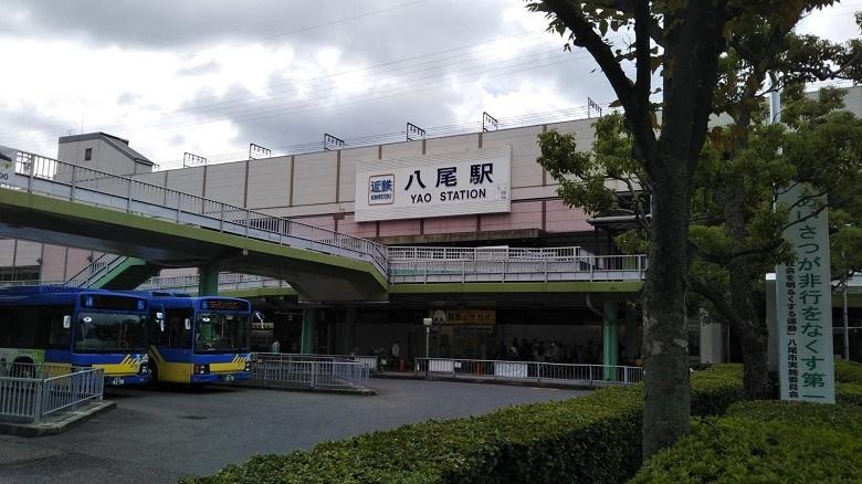 河内音頭の本場、八尾駅に到着