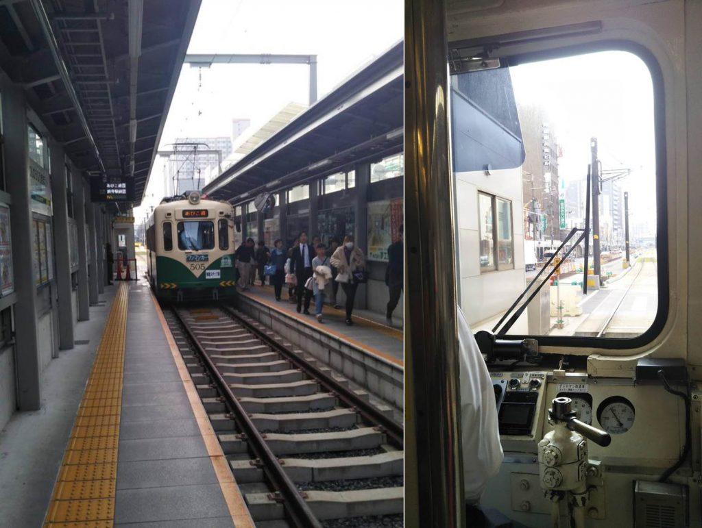 大阪「天王寺駅」からチン電に乗ろう