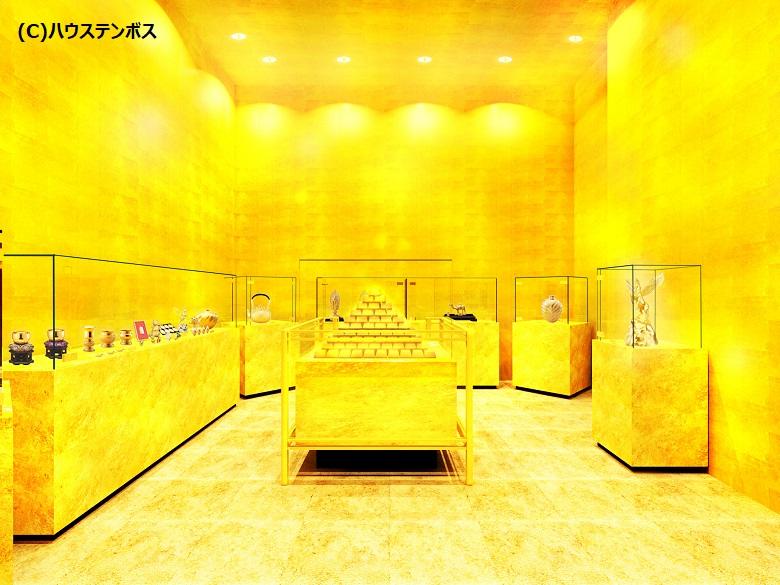 日本最大の「黄金の館」