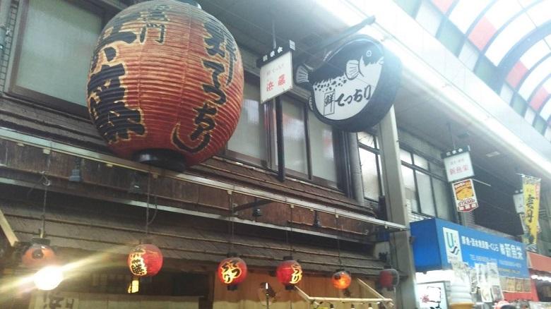 大阪でふぐ鍋はてっちり