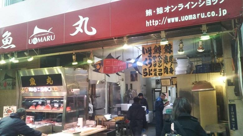 大阪人はクジラもよく食べる
