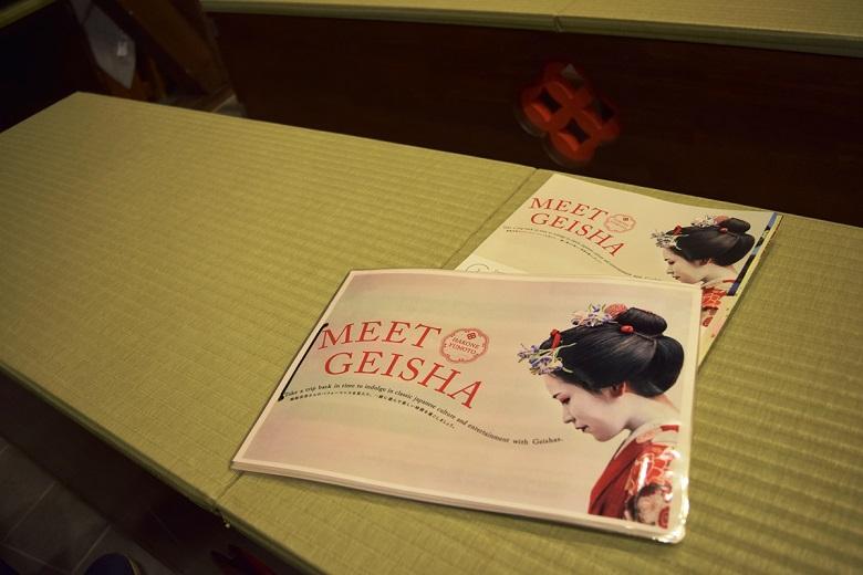 """Meet Geisya""お座敷遊び体験アクティビティ"