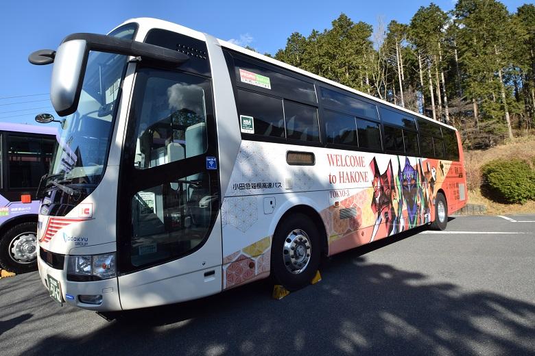新宿・箱根間を結ぶ小田急箱根高速バス