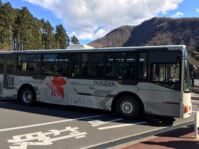 御殿場・箱根間を結ぶ小田急箱根高速バス