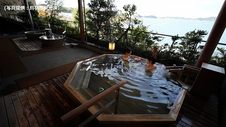 安楽島温泉