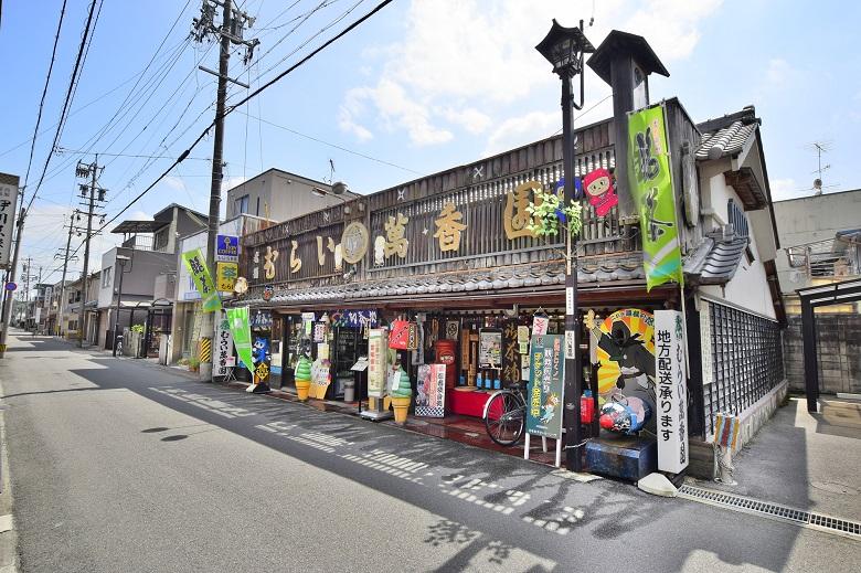 伊賀上野街並み