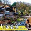 黒川温泉(熊本県)の団体・グループ旅行プランは「団体旅行ナビ」にお任せ!