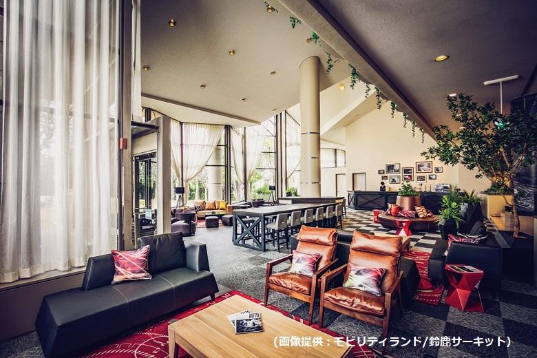鈴鹿サーキットホテル本館「THE MAIN」