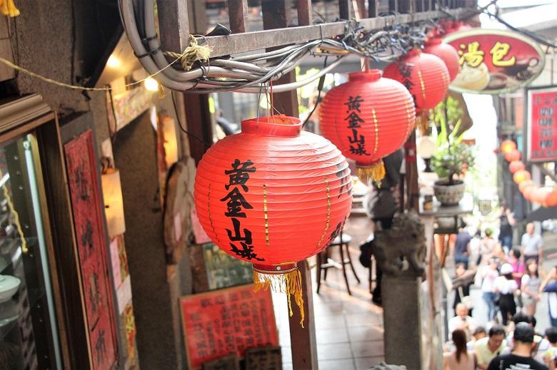 台湾は九フンが人気