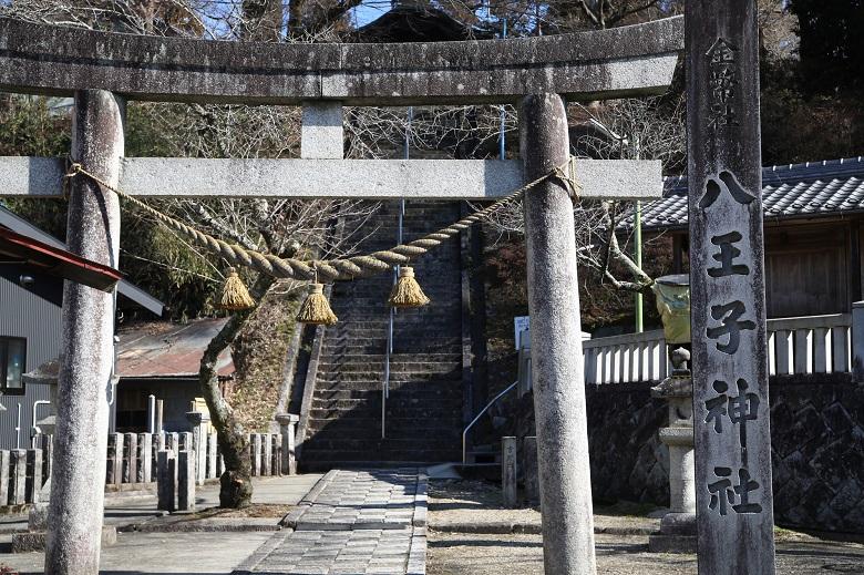 八王子神社入口